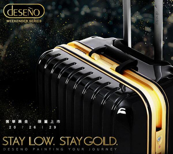 【加賀皮件】 Deseno Weekender 瑰麗?燦 黑色金彩 深鋁框PC鏡面行李箱/旅行箱 29吋 2254-29BG