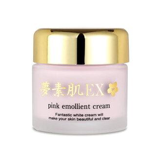 夢素肌EX 粉嫩白保濕乳-櫻花限定版 公司正貨盒裝 【淨妍美肌】