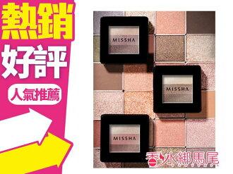 ◐香水綁馬尾◐韓國 MISSHA 謎尚閃漾漸層式 三色眼影盒 2G 兩款任選 #02蜜橙 #03米蘭摩卡