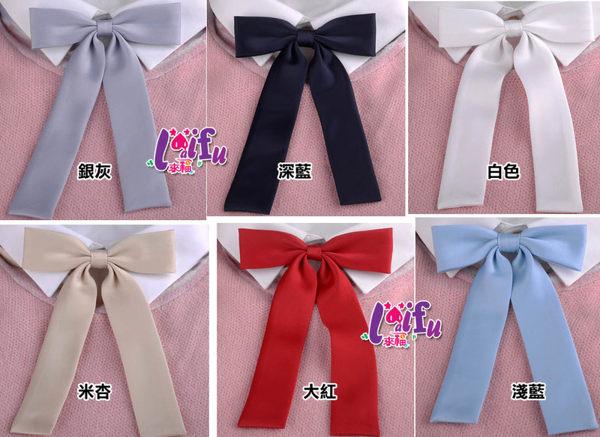 得來福領花,K953領花日系水手服領花學生領結領花表演制服領帶,售價99元