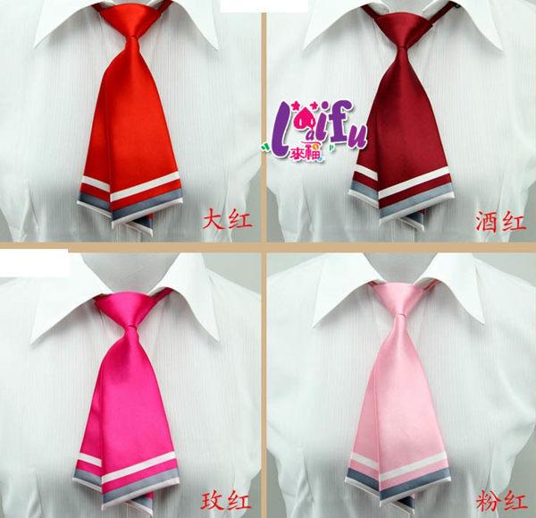 得來福領花,K954領結海軍風學生水手服領巾糾糾領結領帶,售價99元