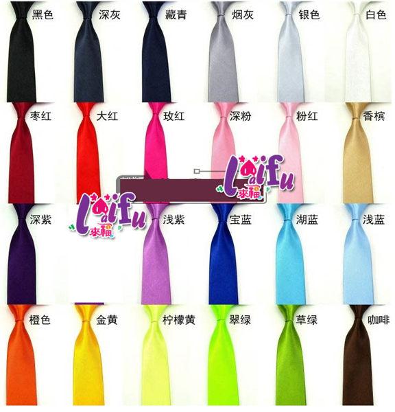 得來福領帶,k944拉鍊領帶37CM免打領帶花色窄版領帶窄領帶短版怕短不要買喔,售價69元