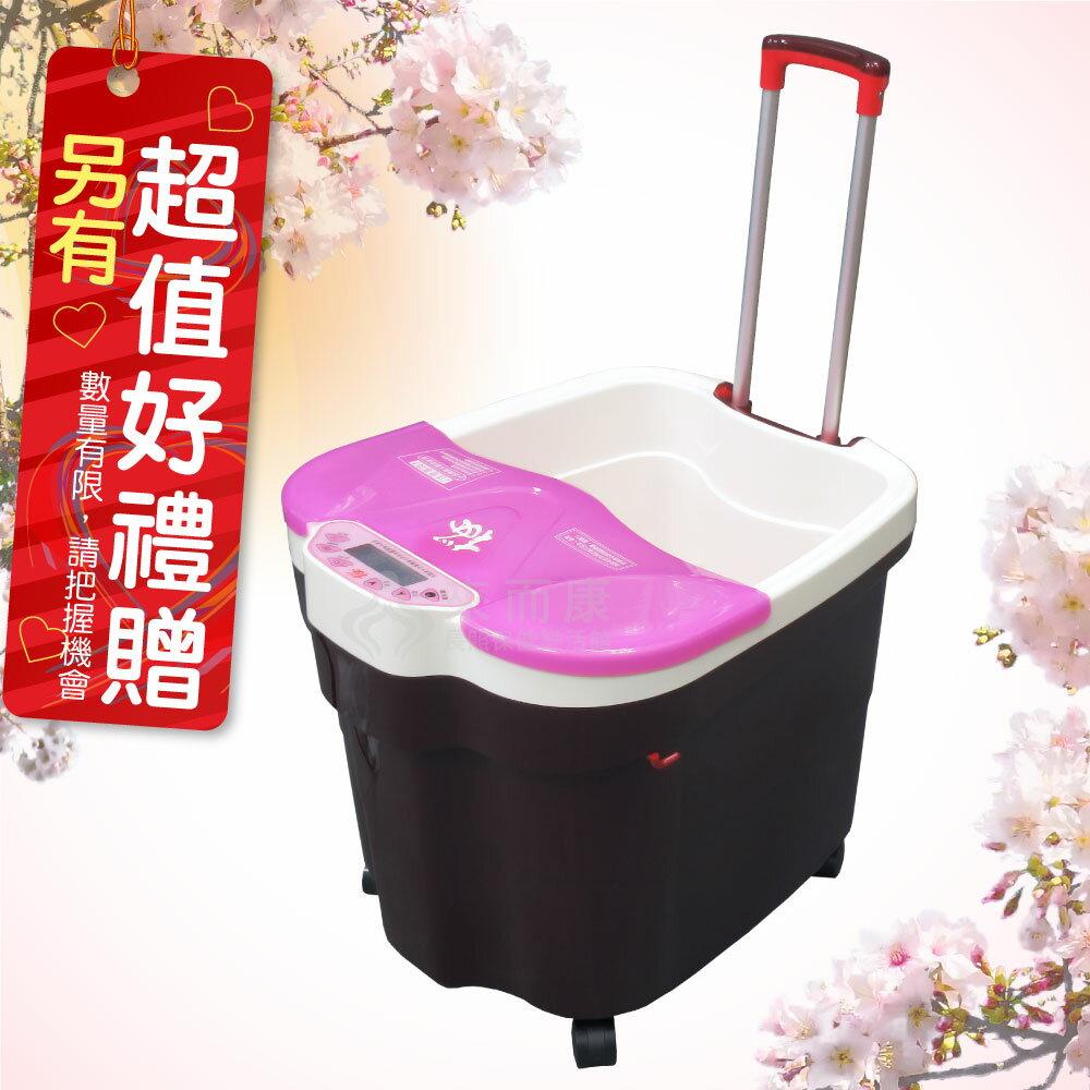 櫻-59-1泡腳機 加熱恆溫SPA泡腳機足浴機 恆溫、定時、振動、氣泡等功能 贈品 櫻的五松粉加薰衣草入浴劑