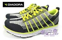慢跑_路跑周邊商品推薦到【巷子屋】義大利國寶鞋-DIADORA迪亞多納 男款編織跑鞋 [2005] 黑綠 MIT台灣製造 超值價$690