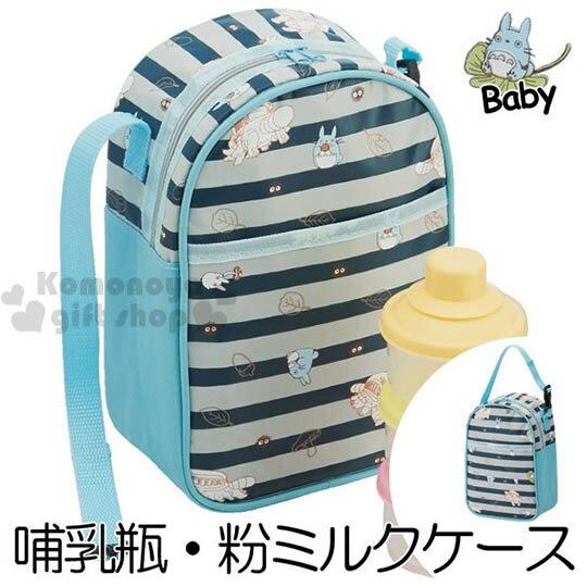 〔小禮堂嬰幼館〕宮崎駿 Totoro 龍貓 奶瓶保溫提袋《藍白條紋.貓公車》內層鋁箔保冷袋