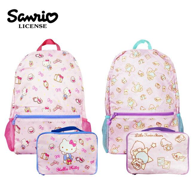 【正版授權】三麗鷗 摺疊 後背包 背包 輕便後背包 凱蒂貓 雙子星 Sanrio