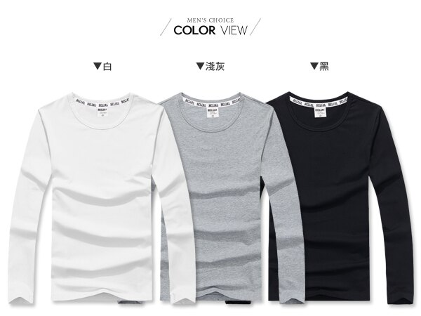 ☆BOY-2☆ 【XX88017-1】情侶潮流質感素面圓領長T恤 2
