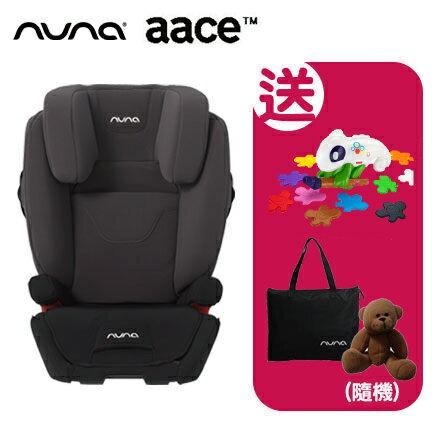 Nuna Aace 成長型iso-fix兒童安全座椅-黑灰色【贈費雪顏色辨識科技變色龍+手提袋+可愛玩偶x1】【悅兒園婦幼生活館】