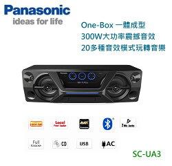 【佳麗寶】-留言再特價只要$7590(Panasonic國際)國際牌藍牙/USB組合音響【SC-UA3-K】