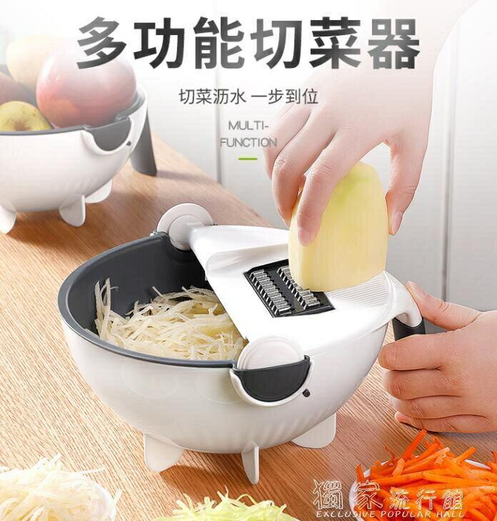 切片器多功能瀝水籃切菜器家用土豆絲切絲器切片擦絲蘿蔔刨絲器廚房 交換禮物