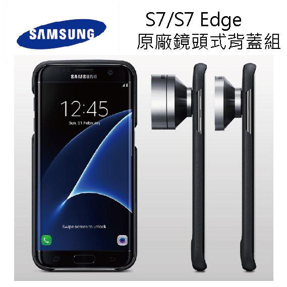SAMSUNG Galaxy S7 Edge 原廠鏡頭式背蓋組