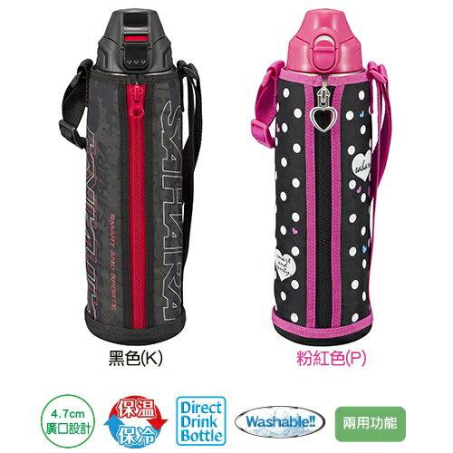★杰米家電☆MBO-B100 TIGER虎牌 兒童用2Way保溫保冷瓶(背袋附外袋) (1.0L)