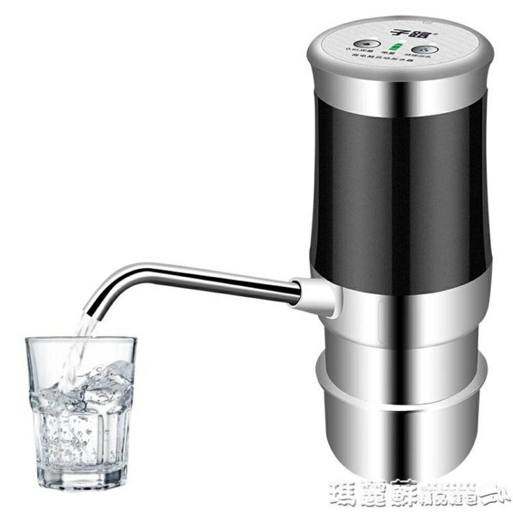 抽水器 桶裝水抽水器飲水桶壓水器純凈水礦泉水自動上水器吸水器家用  瑪麗蘇
