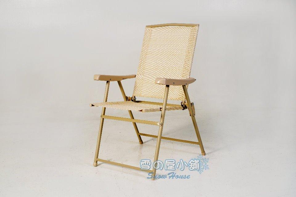 ╭☆雪之屋小舖☆╯鐵製折合紗網椅/戶外休閒椅/涼椅/戶外椅/休閒椅 S10897