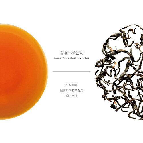 『100%TAIWAN』好茶事 台灣紅茶系列 ? 台灣小葉紅茶 Small-leaf Black Tea