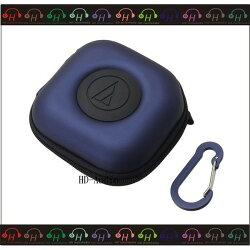 弘達影音多媒體 鐵三角 AT-HPP300 耳機收納盒 藍色 含金屬扣環 耳塞式耳機適用