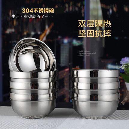 ~八八八~e網購~~304不鏽鋼雙層中空隔熱防燙碗~NO135烘培用品隔熱碗泡麵碗白鐵碗