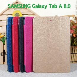 三星 SAMSUNG 皮套 平板保護套 保護殼 展示