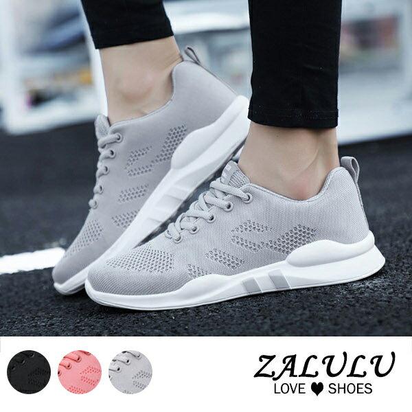 7ID096 預購 網美推薦款舒適休閒布鞋-黑 / 灰 / 粉-36-40【ZALULU愛鞋館】 1