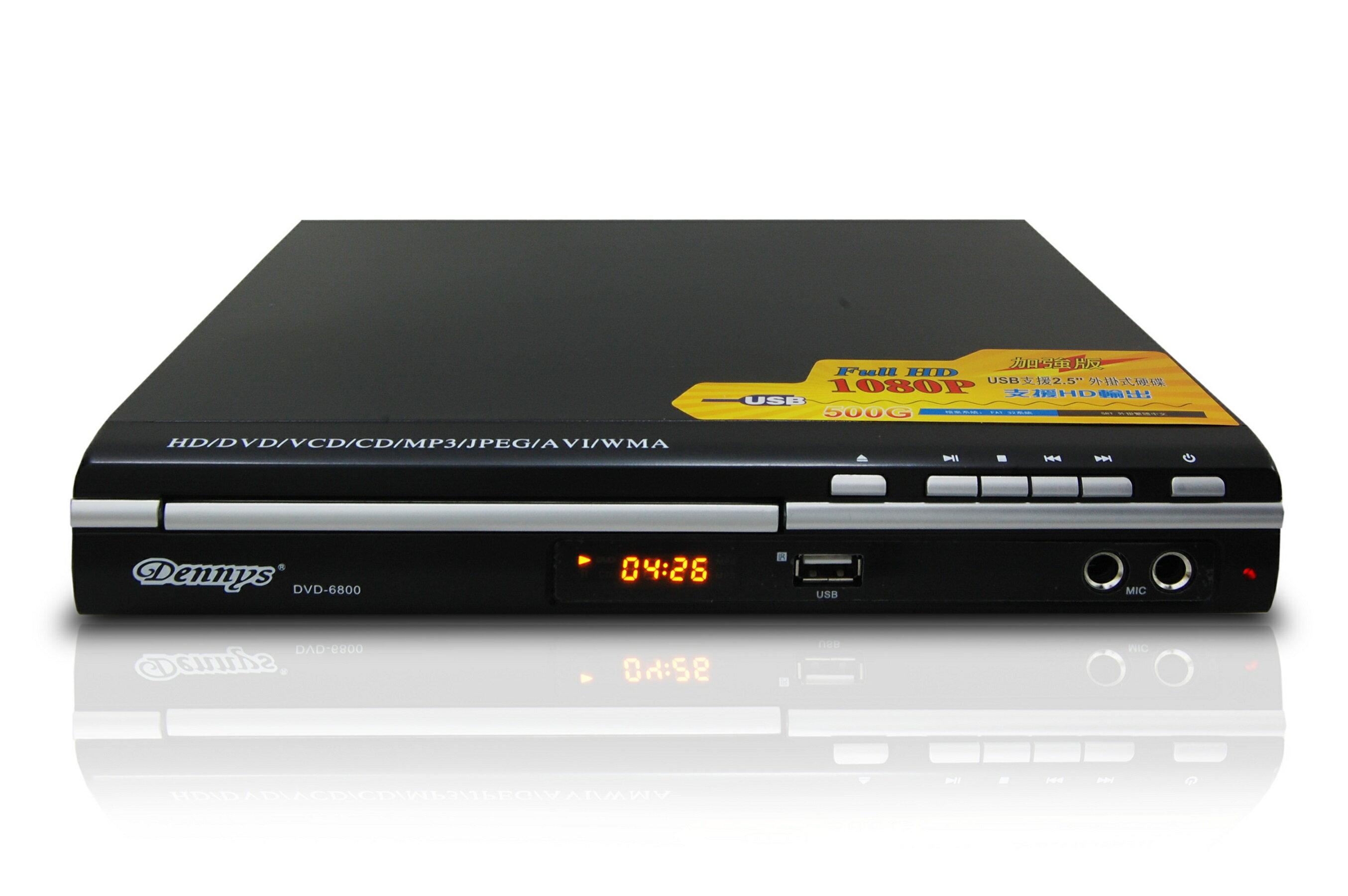 <br/><br/>  Dennys USB/HDMI/DVD播放器(DVD-6800)<br/><br/>