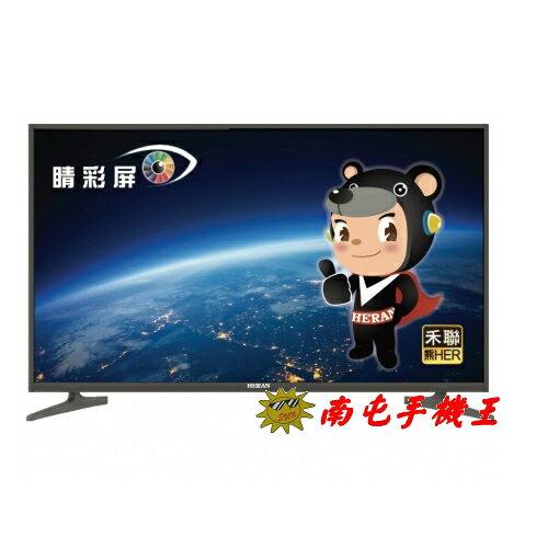 〝南屯手機王〞禾聯HERAN43吋智慧聯網液晶顯示器HF-43AC3(含視訊盒)【宅配免運費】