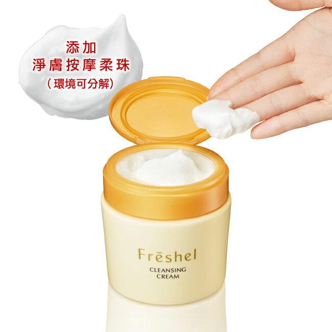 膚蕊 卸妝按摩霜250g 0