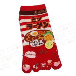 日本進口立體腳跟五趾襪 味噌拉麵【銀站】