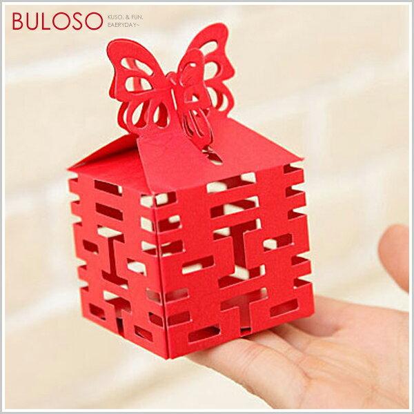 《不囉唆》創意造型 3款雙喜糖果紙盒 禮品/小禮盒 收納盒/糖盒包裝盒(不挑色/款)【A220699】