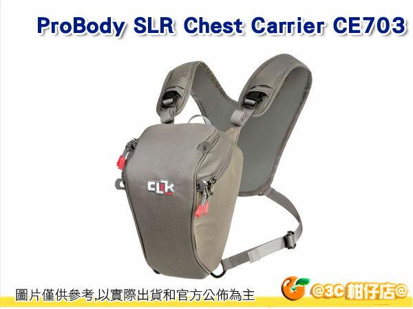美國 CLIK ELITE 專業單眼三角胸包 ProBody SLR Chest Carrier CE703 黑/灰 勝興公司貨