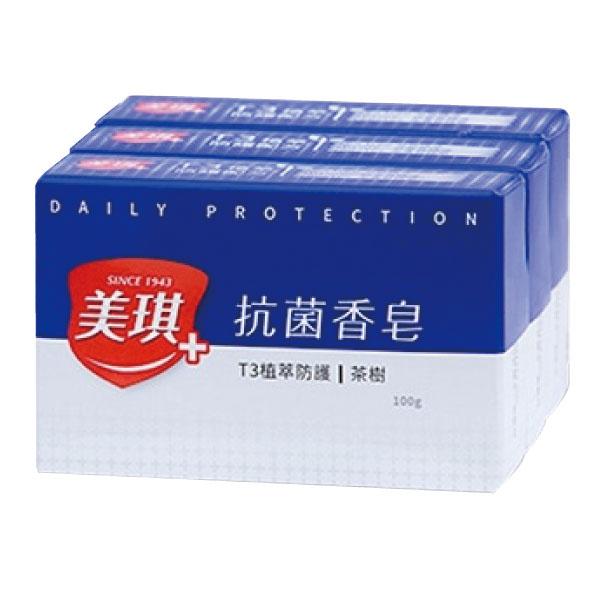 美琪 抗菌香皂-茶樹 (3入/組)【杏一】
