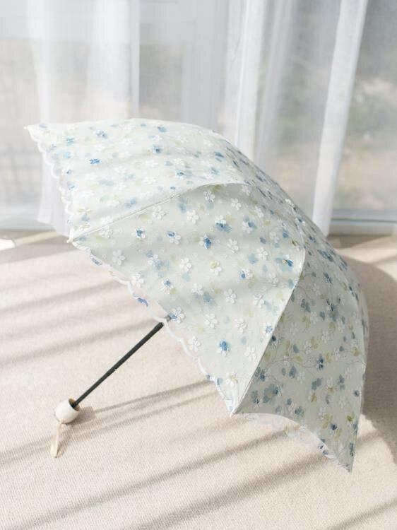 雙層防曬防紫外線韓版小清新女神蕾絲雨傘摺疊晴雨兩用黑膠太陽傘yh