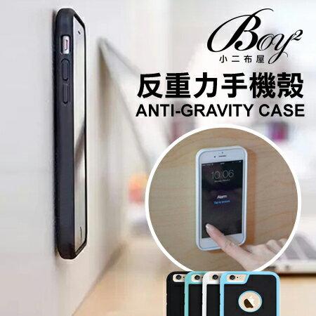☆BOY-2☆【N4043】反重力奈米吸附懸掛手機殼 iphone6/6s/6plus 三星S6/S7 edge 1