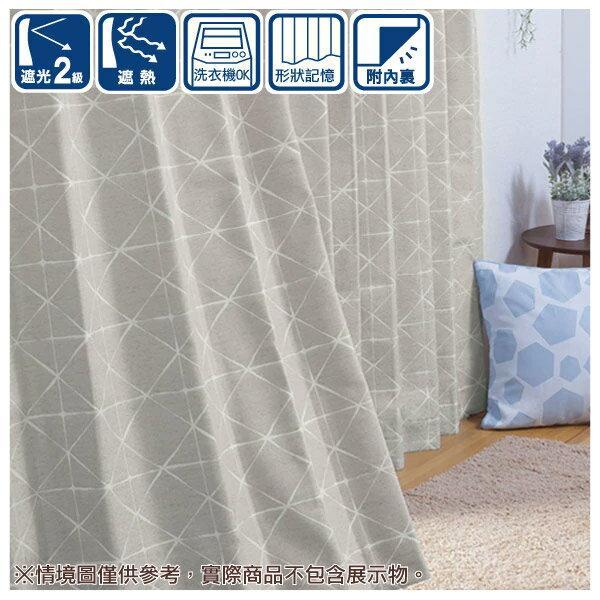 遮光隔熱窗簾 CROSS IV 150×178×1 NITORI宜得利家居 0