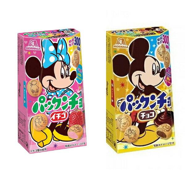 【豆嫂】日本零食 森永 迪士尼 盒裝巧克力球(原味 / 草莓) 1