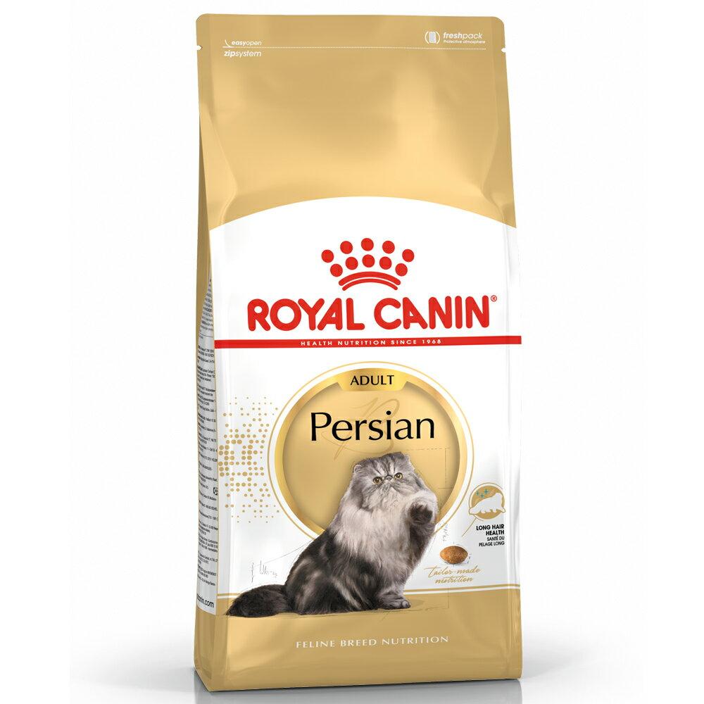 寵物 貓飼料 ROYAL CANIN法國皇家波斯貓P30