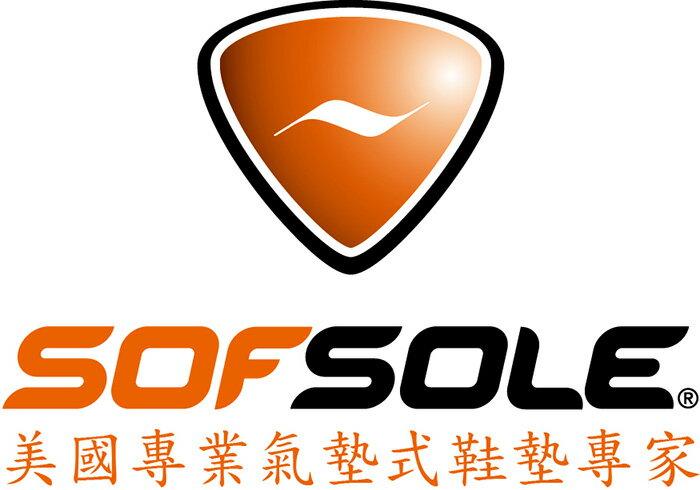 美國SOFSOLE-AIRR氣墊式鞋墊-S5710 2