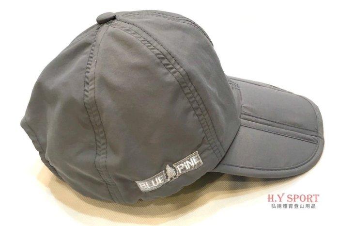 【H.Y SPORT】BLUE PINE 牛仔藍/深灰 抗UV 三折帽/ 鴨舌帽/遮陽帽 折收攜帶方便