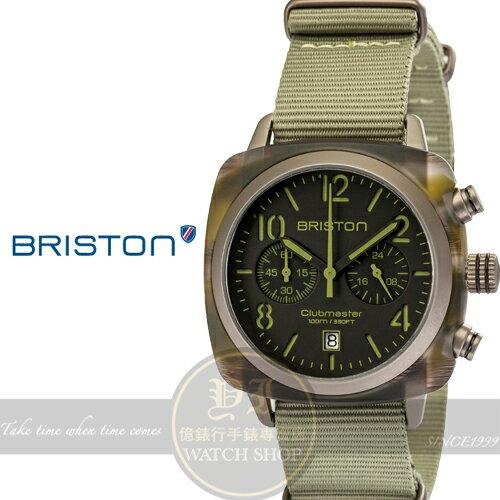 BRISTON法國 品牌Clubmaster Classic軍風前衛 腕錶16140.PK