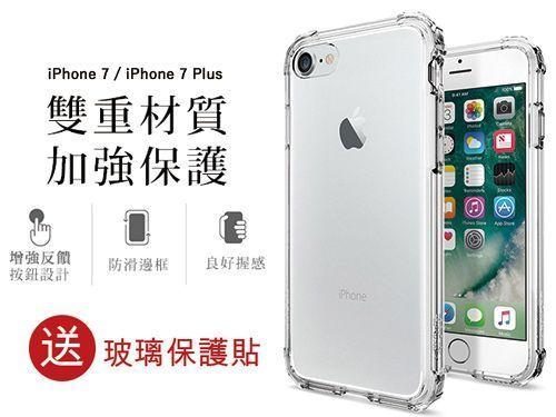 @Woori 3c@iPhone 6/6S PLUS 7/7 PLUS 第三代空壓殼 氣囊保護殼 超薄全透明氣墊殼 手機殼 送玻璃貼