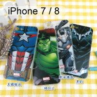 Marvel 手機殼與吊飾推薦到漫威 復仇者 力量系列保護殼 iPhone SE (2020) / iPhone 7 / 8 (4.7吋) 美國隊長 綠巨人 黑豹【Marvel 正版】就在利奇通訊推薦Marvel 手機殼與吊飾