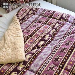 冬日自然蓄熱【大象遊行】厚版法蘭絨羊羔絨暖暖被(150×200cm)-絲薇諾