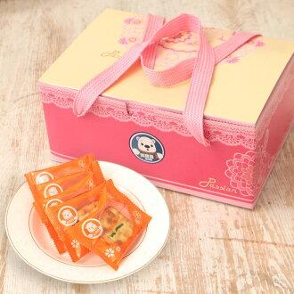 安食嚴選 牛軋糖蘇打夾心餅乾禮盒(20包/盒)(BOBD0005)