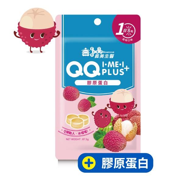 義美生醫 QQ PLUS+ 機能軟糖-膠原蛋白 (52.5g/包,8包/盒)【杏一】