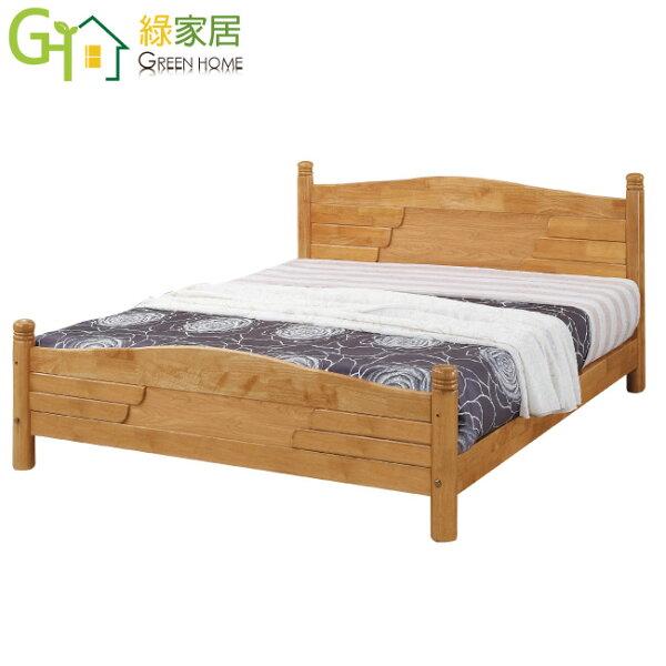 【綠家居】艾多曼時尚5尺實木雙人床台(不含床墊)