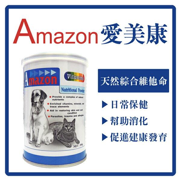 【力奇】愛美康天然綜合維他命200g(NW-AM-01)-290元【犬貓適用】>可超取(F093A09)