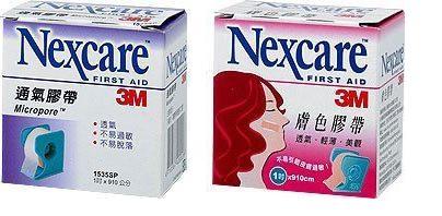 【3M Nexcare】通氣膠帶 半吋白色/膚色 (附切台) 2色可選擇