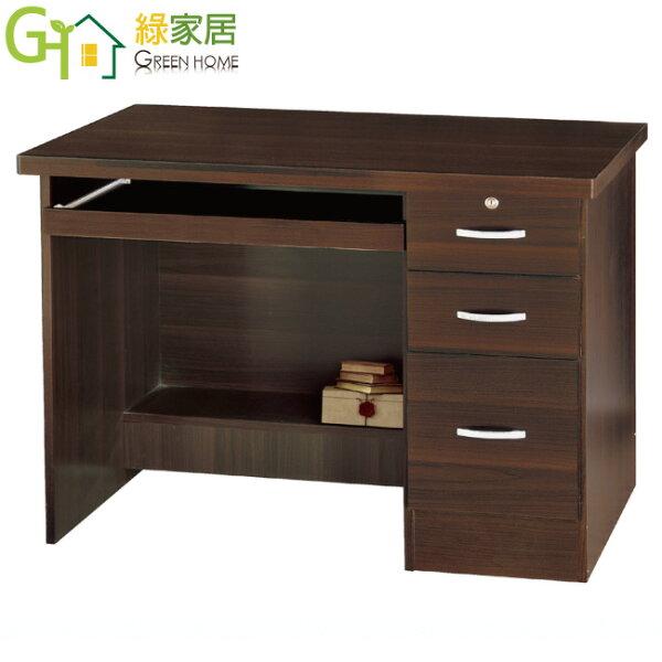 【綠家居】杜拜時尚3.5尺三抽書桌電腦桌(三色可選+拉合式鍵盤)