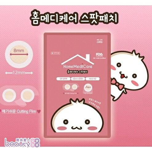 韓國HomeMediCare家美康隱形痘痘貼(24枚)X5包