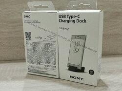 原廠充電座 DK60 SONY USB Type-C 充電底座/充電座/充電器/手機底座/原廠座充【馬尼行動通訊】