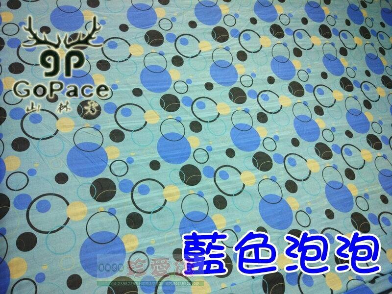 【珍愛頌】A063 充氣床墊床包 L號 藍色泡泡 防塵套 歡樂時光 夢遊仙境 賽普勒斯 獨立筒 速可搭 露營 帳篷 戶外